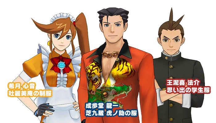 Phoenix Wright: Ace Attorney - Spirit of Justice costumes