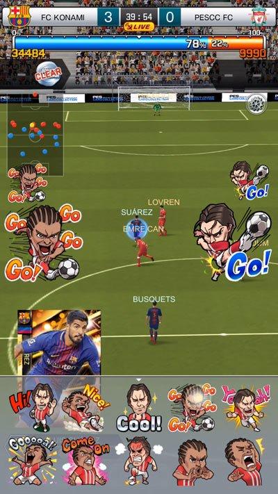 Surprise! Konami release new PES mobile game - Thumbsticks