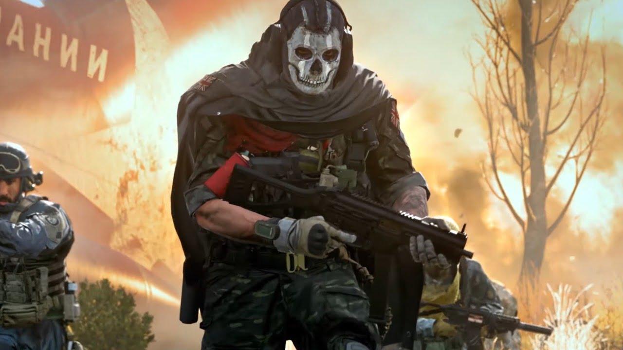 Call of Duty: Modern Warfare - Rust